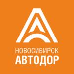 http://pmfk-sibiryak.ru/upload/2017/08/28/autodor_logo_150_0.png